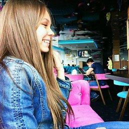Дарина, 17 лет, Елабуга