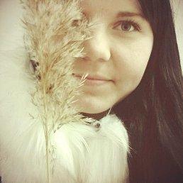 Екатерина, Каменск-Уральский, 22 года