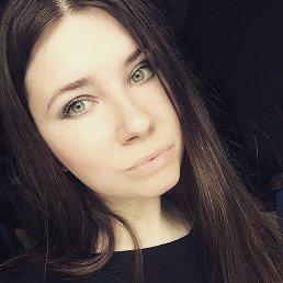 Юлия, 28 лет, Мичуринск