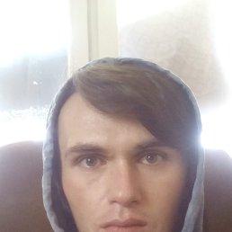 Михаил, 25 лет, Пятигорск