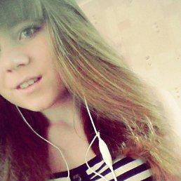 Анастасия, 18 лет, Первоуральск