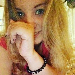 Ирина, 22 года, Усть-Лабинск