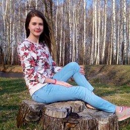 Діана, 17 лет, Короп