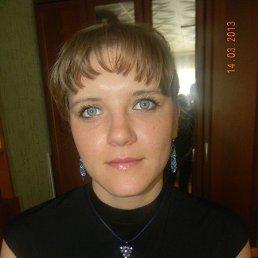 Оксана, 29 лет, Магнитогорск