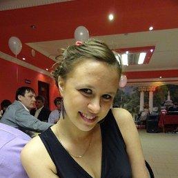 Татьяна, 30 лет, Канаш