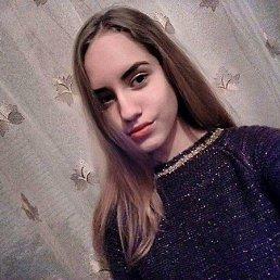 Катя, 17 лет, Мелитополь