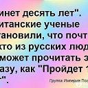 Фото Ирина, Воронеж, 45 лет - добавлено 5 июля 2017 в альбом «Разное»