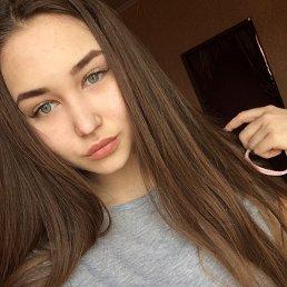 Настя, 20 лет, Кузнецк