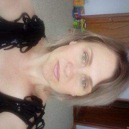 Наташа, 38 лет, Красный Луч