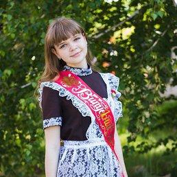 Екатерина, 19 лет, Приволье