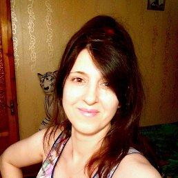 Svetlana, Рени, 45 лет