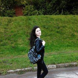 Марго, 20 лет, Козловка