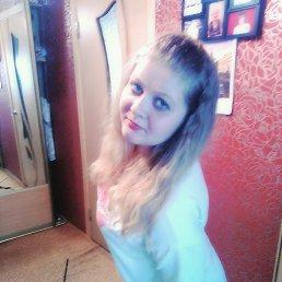 Ирина, 23 года, Троицк