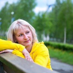 Лариса, 43 года, Лесной