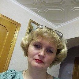 Елена, 45 лет, Черкесск