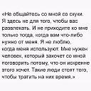 Фото Ирина, Чебоксары - добавлено 8 июля 2017 в альбом «Лента новостей»