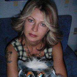 Жанна, 44 года, Ивантеевка