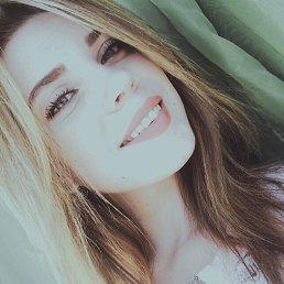 Алина, 21 год, Бийск