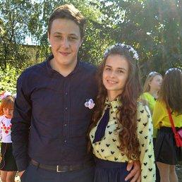 Андрей, Великая Писаревка, 20 лет