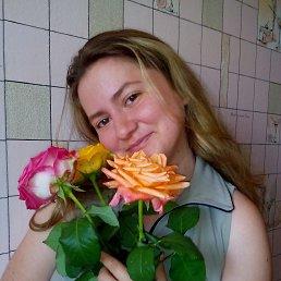 Альона, 28 лет, Переяслав-Хмельницкий