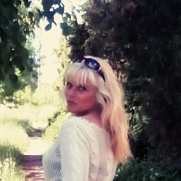 Светлана, , Красногородск