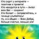 Фото Вика, Краснодар - добавлено 2 июня 2017 в альбом «Лента новостей»