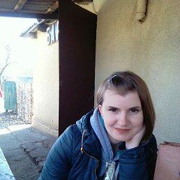 Инна, 26 лет, Тирасполь