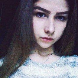 Наташа, 17 лет, Ровеньки