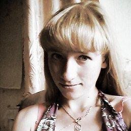 Наталья, 28 лет, Городец