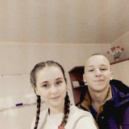 Алексей, 20 лет, Купянск