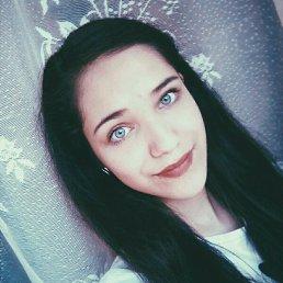 Яна, 18 лет, Тывров