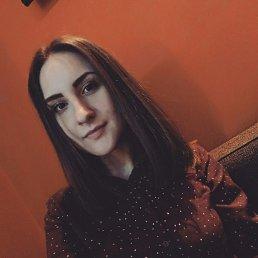 Маргарита, 24 года, Красноярск