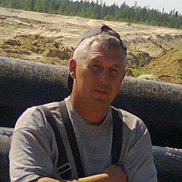 Олег, 50 лет, Счастье