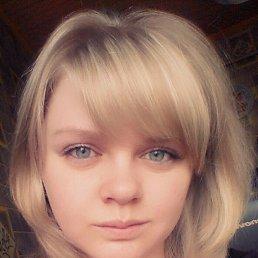 Татьяна, 26 лет, Пикалево