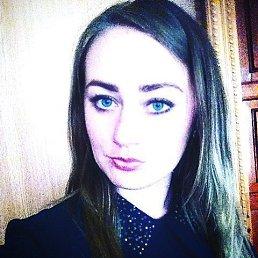 Gabrielocika, 24 года, Черновцы