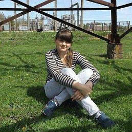 Ірина, 26 лет, Тернополь