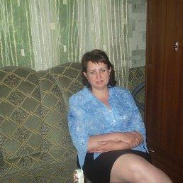 Татьяна, 49 лет, Зугрэс