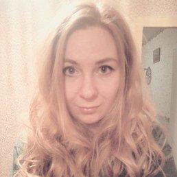 Дарья, 24 года, Южный