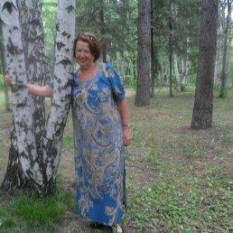 Валентина Черепанова, 65 лет, Ревда