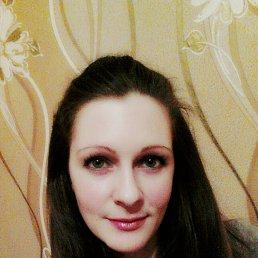 Анастасия, 29 лет, Минусинск
