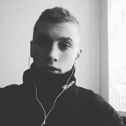 Паша, 19 лет, Бердичев