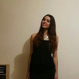 Валентина, 24 года, Брянск