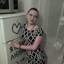 наталья, 30 лет, Братск