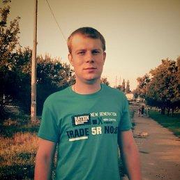 Антон, 29 лет, Кременчуг