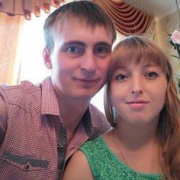 Иринушка, 30 лет, Бугульма