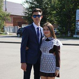 Даниил, 18 лет, Калачинск