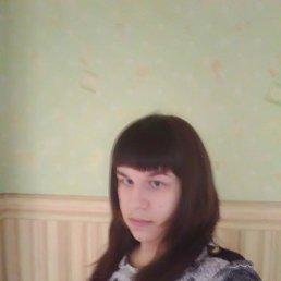 Елена, 29 лет, Ачинск