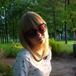 Людмила, Киров, 21 год