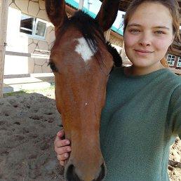 Анастасия, 21 год, Хреновое