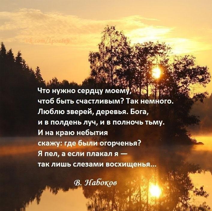 Пожелание утра доброго в стихах советских поэтов